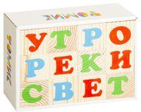 "Кубики ""Алфавит русский"" (12 шт.)"