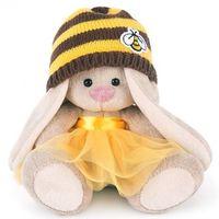 """Мягкая игрушка """"Зайка Ми в шапке-пчелка """" (15 см)"""