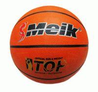 Мяч баскетбольный (арт. KR-7914)