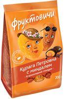 """Конфеты """"Курага Петровна"""" (200 г)"""