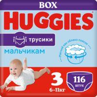 """Подгузники-трусики """"Huggies. Disney Box. Boy 3"""" (7-11 кг; 116 шт. (58х2))"""