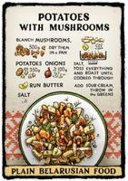 """Магнит сувенирный """"Простая Беларуская ежа. Potatoes with mushrooms"""" (арт. 16031)"""