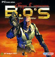 B.O.S.: Bet on Soldier. Буря в пустыне