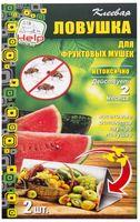 Ловушка от фруктовой мушки (2 шт.)