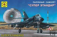 "Палубный самолет ""Супер Этандар"" (масштаб: 1/72)"