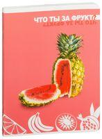 """Тетрадь полуобщая в клетку """"Что ты за фрукт?"""" (48 листов; в ассортименте)"""