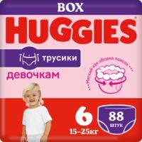 """Подгузники-трусики """"Huggies. Disney Box. Girl 6"""" (16-22 кг; 88 шт. (44х2))"""