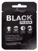 """Маска-пленка для лица """"Black Mask"""" (10 г)"""