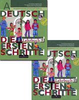 Deutsch. Die ersten Schritte. 3 Klasse. Lehrbuch (в двух частях)