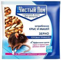 """Приманка для крыс и мышей """"Чистый дом"""" зерновая (100 г)"""