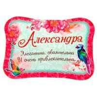 """Магнит """"Александра"""""""