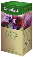 """Чай черный """"Greenfield. Spring Melody"""" (25 пакетиков)"""