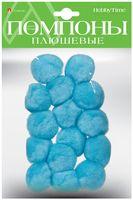 Помпоны плюшевые (15 шт.; 35 мм; голубые)