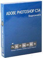 Adobe Photoshop CS4 (+ DVD)