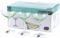 "Бокал для мартини стеклянный ""Kate"" (6 шт.; 210 мл; арт. 40796/382066/22/210)"
