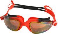 Очки для плавания (арт. GA1245)
