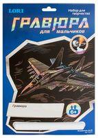 """Гравюра """"Истребитель Су-35"""" (золото)"""