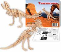"""Сборная деревянная модель """"Тиранозавры"""""""