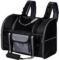 """Рюкзак-переноска для животных """"Marvin"""" (42x29x21 см)"""