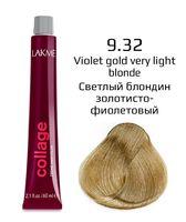 """Крем-краска для волос """"Collage Creme Hair Color"""" (тон: 9/32, светлый блондин золотисто-фиолетовый)"""