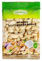 """Арахис бланшированный """"Econuts"""" (70 г)"""
