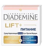 """Ночной крем для лица """"Lift+. Питание"""" (50 мл)"""