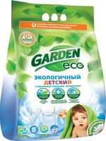 """Стиральный порошок для детского белья """"Garden Kids. Аромат ромашки"""" (1,4 кг)"""