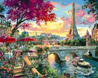 """Картина по номерам """"Великолепный Париж"""" (400х500 мм)"""