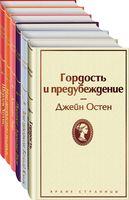 Праздничный салют (комплект из 6 книг)