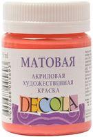 """Краска акриловая """"Decola. Matt"""" (коралловая; 50 мл)"""