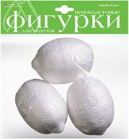 "Заготовка пенопластовая ""Лимоны"" (3 шт.; 90 мм)"