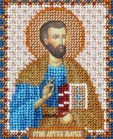 """Вышивка бисером """"Святой апостол и евангелист Марк"""""""