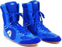 Обувь для бокса PS005 (р. 42; синяя)