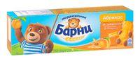 """Пирожные бисквитные """"Медвежонок Барни. Абрикос"""" (150 г)"""