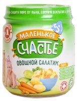 """Детское пюре Маленькое счастье """"Овощной салатик"""" (90 г)"""