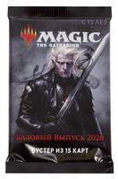 """Бустер """"Magic the Gathering. Базовый выпуск 2020"""" (15 карт)"""