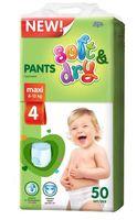 """Подгузники-трусики для детей """"Helen Harper Soft and Dry Maxi"""" (8-13 кг, 50 шт.)"""