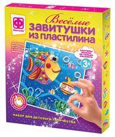 """Картина из пластилина """"Весёлые завитушки. Подводный мир"""""""