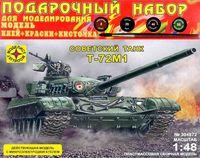"Подарочный набор ""Танк Т-72М1"" (масштаб: 1/48)"