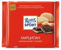 "Шоколад темный ""Ritter Sport. Марципан"" (100 г)"