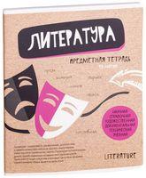 """Тетрадь полуобщая в линейку """"Craft Book. Литература"""" (48 листов)"""