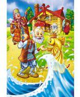 """Пазл """"Волшебный мир. Золотая рыбка"""" (513 элементов)"""