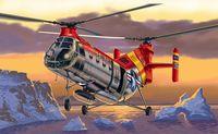 """Военно-транспортный вертолет """"H-21"""" (масштаб: 1/72)"""