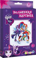 "Набор для творчества ""Equestria Girls. Волшебная картина"""