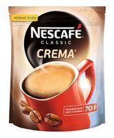 """Кофе растворимый """"Nescafe. Classic Crema"""" (70 г)"""