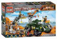 """Конструктор """"Combat Zones. Ремонтная база"""" (198 деталей)"""