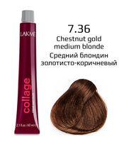 """Крем-краска для волос """"Collage Creme Hair Color"""" (тон: 7/36, средний блондин золотисто-коричневый)"""