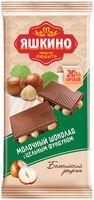 """Шоколад молочный """"Бельгийский. С цельным фундуком"""" (90 г)"""