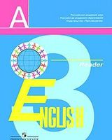 English 3: Reader