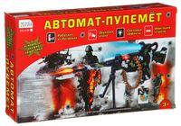 Автомат-пулемет (арт. К35528)